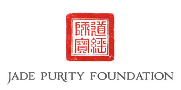 Jade Purity Foundation